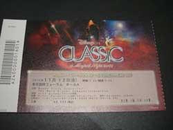 2010.11.13チケット.jpg