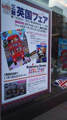 2010.11.4広島看板.jpg
