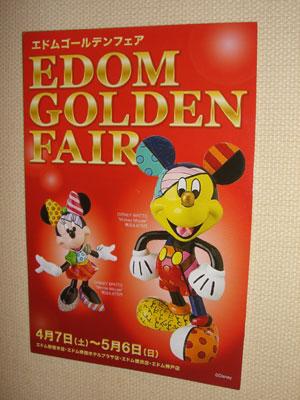 G.Fair.jpg