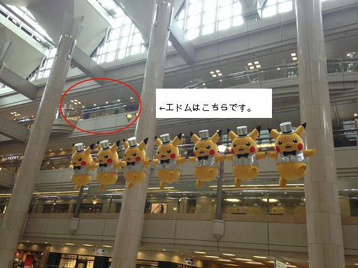 yokohama201507.jpg